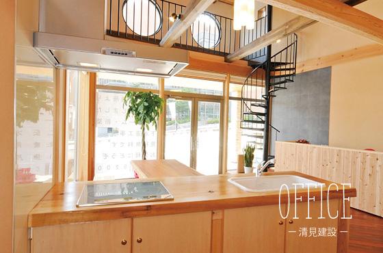奈良の工務店 清見建設ショールーム